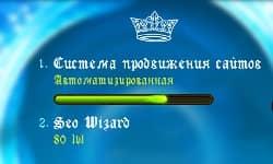 Новый сервис Sape.ru - Wizard.Sape