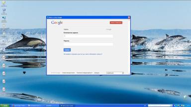 авторизация в Google Диск