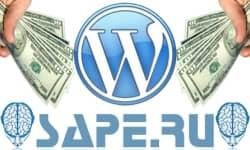 1500 рублей в сутки, продолжение эпопеи в Sape.ru