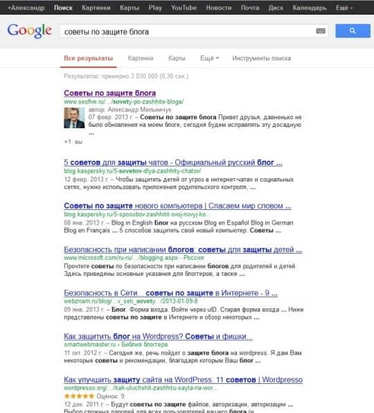 выдача в Google с изображением автора