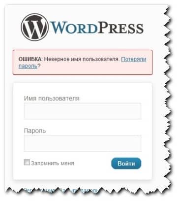 защита админки блога