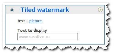 месторасположение водяного знака на картинке