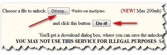 снятие защиты с pdf с помощью сайта freemypdf.com