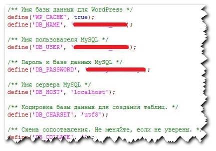 параметры подключения плагина к базе данных