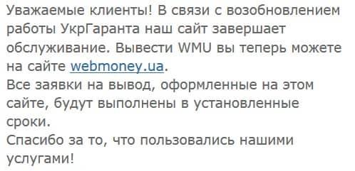 новости от сайта mim.com.ua