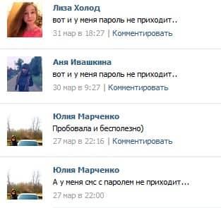 комментарии пользователей к статье