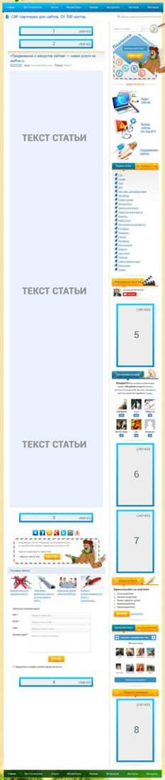 banner_seofive