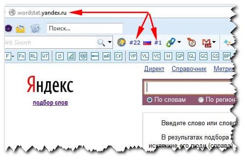 alexa rank для доменов третьего уровня