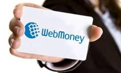 cамый выгодный способ обмена WM от WebMoney