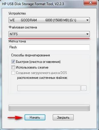 утилита HP USB Disk Storage Format Tool в Windows 7