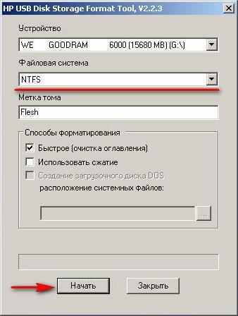 утилита HP USB Disk Storage Format Tool