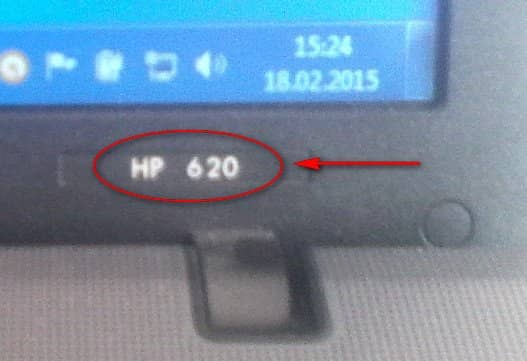 определение модели ноутбука HP