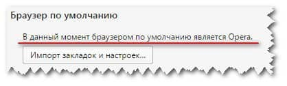 информационное сообщение