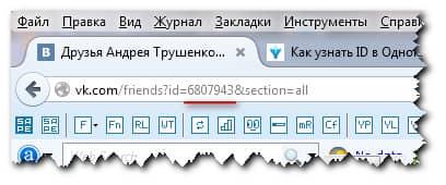 определение ID с помощью друзей пользователя