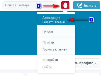 личный профиль в Твиттере