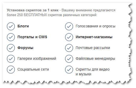 дополнительные преимущества хостинга Coretek.ru для сайтов