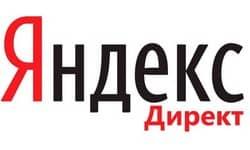 Пять советов как настроить Яндекс Директ