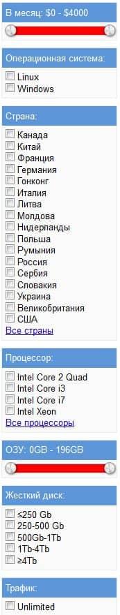 фильтр для выбора dedicated-сервера