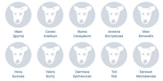 накрутка подписчиков ботов ВК