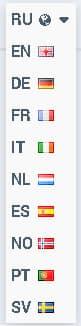 список поддерживаемых языков