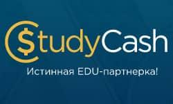 партнерка StudyCash