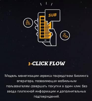 1-CLICK FLOW