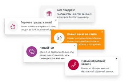 предложения клиентам