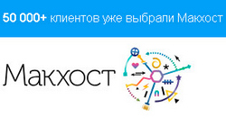 лучший хостинг mchost.ru