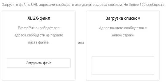 загрузка списка пользователей VK