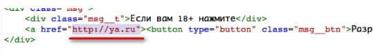 редактирование исходного кода