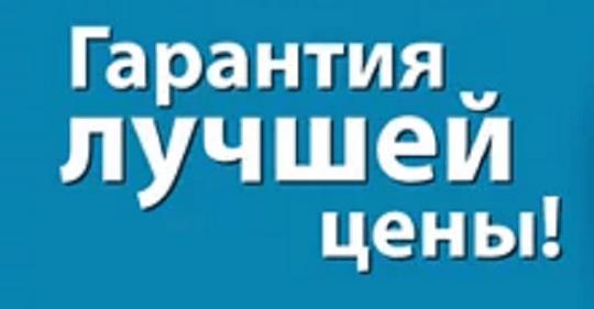 добавить участников в группу в Контакте