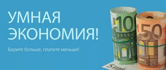 накрутка участников в Одноклассники