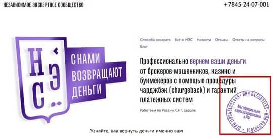 информация о регистрации компании