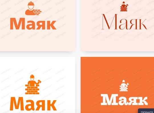 пример созданных лого