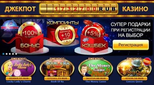 Казино вулкан карточные казино best вулкан