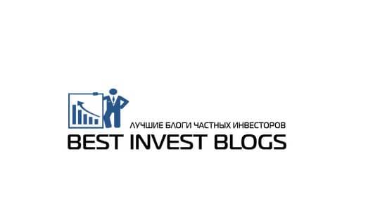 проект bestinvestblog.com