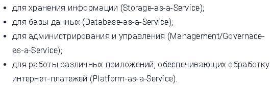 хранение и передача данных