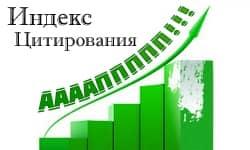 Апдейт Тиц 06.06.2012-07.06.2012