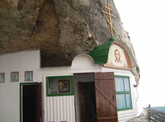Храм монастыря