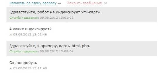 ответ поддержки Sape.ru