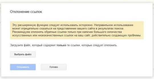 выбор текстового файла со ссылками