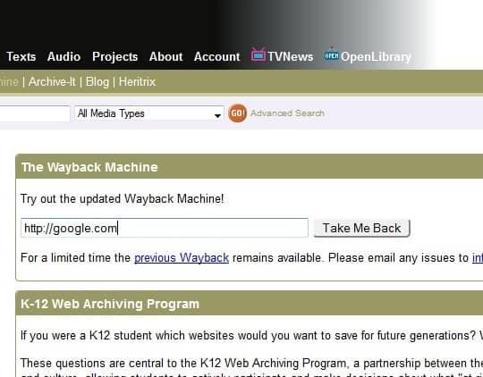 демонстрация работы архива сайтов