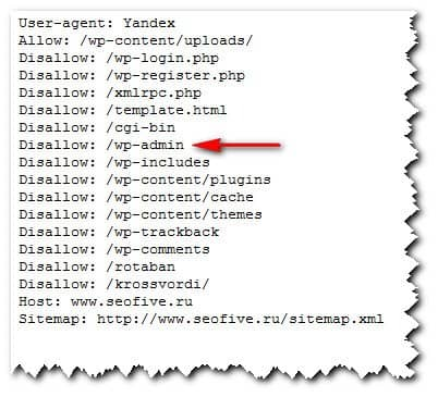 определение движка через файл robots.txt
