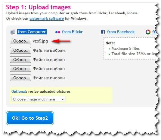 on-line сервис picmarkr.com