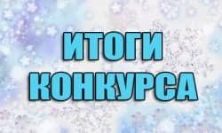 Итого конкурса - Моя история заработка в Sape.ru