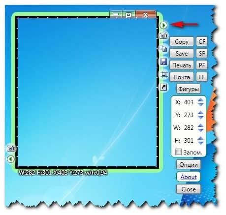 программа  SnapaShot в работе