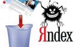 Яндекс возвращает в индекс сайты под АГС но обнуляет им ТИЦ