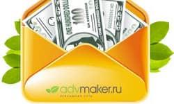Заработок на медийной рекламе от системы Advmaker