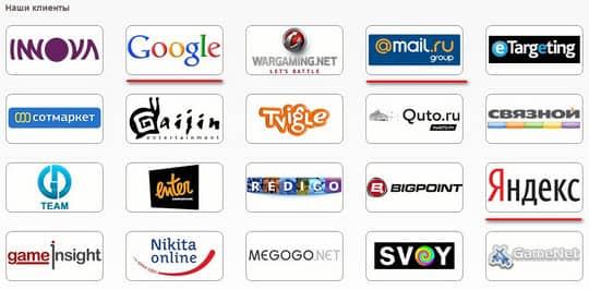 партнеры компании Advmaker