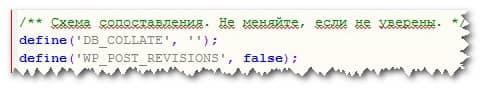 код запрета создания резервных копий